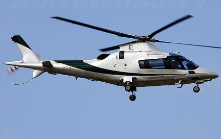 Agusta 109 Elite For Sale